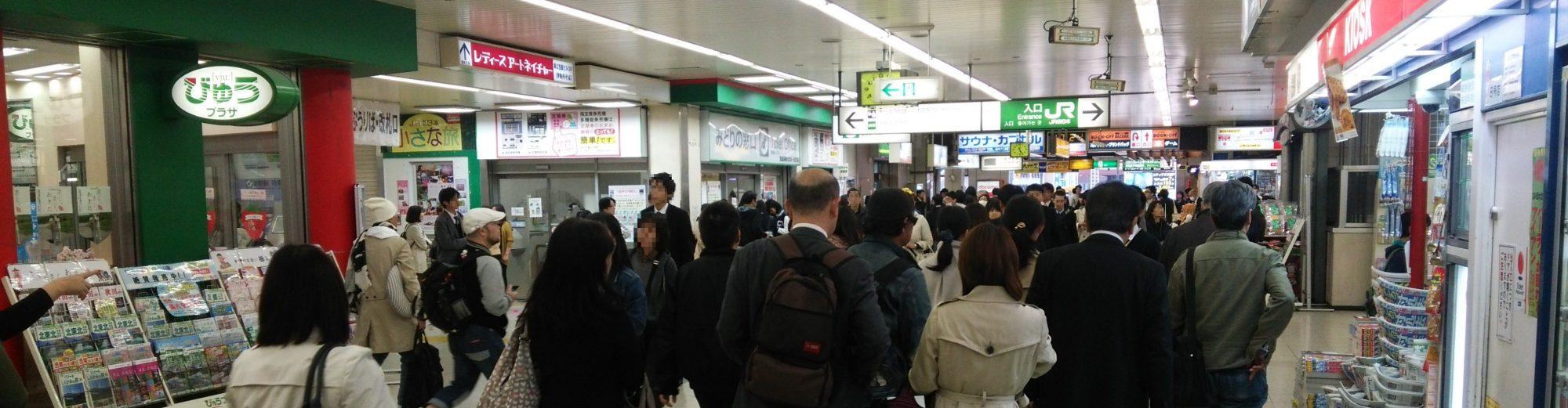 松戸駅のバリアフリー化をみんなで考える会